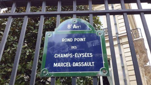 20160424_160116 - Paris for lunch 24.04.16